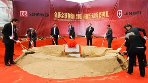 shenyangGroundBreaking