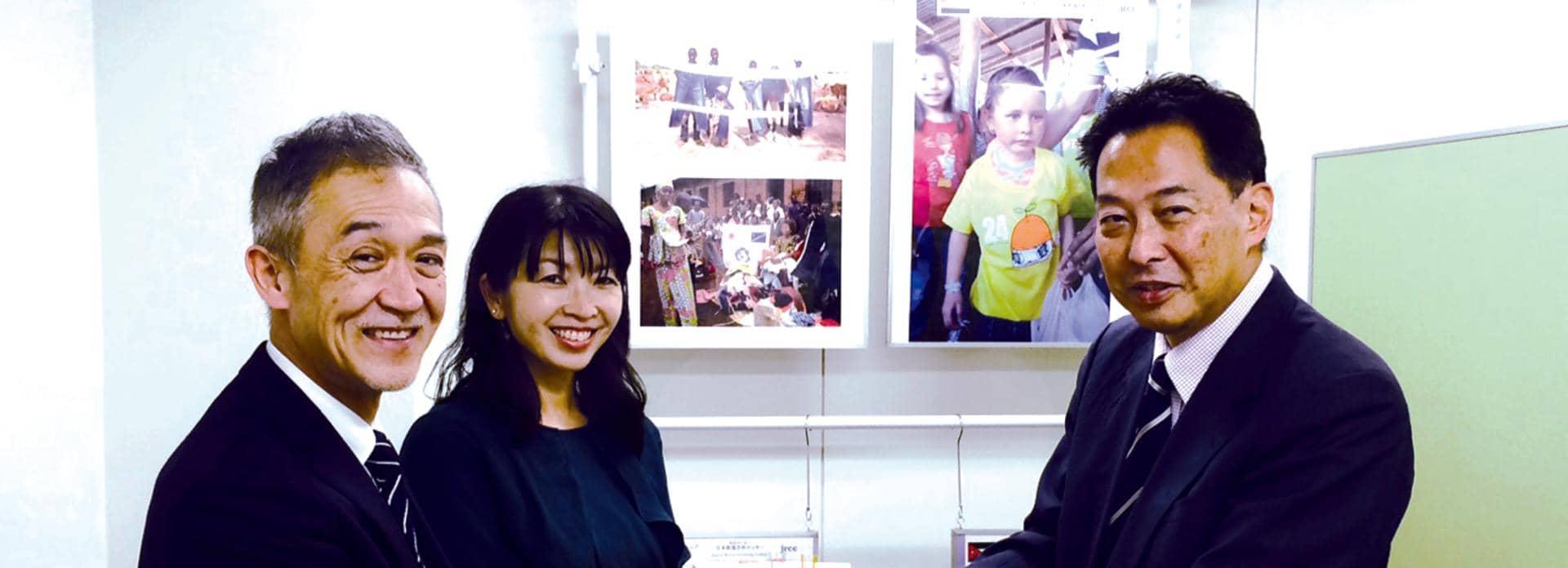 Japan Charity SportsShirt2Work